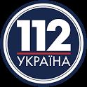 112 УКРАЇНА (ТВ ОНЛАЙН) icon