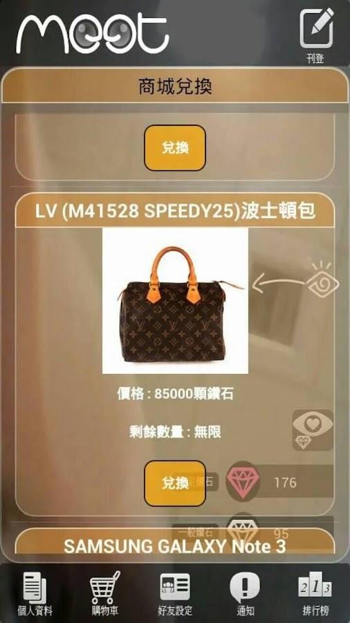Meet~免費交友視訊,拿3C、LV包包等大獎!- screenshot