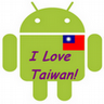 Taiwan User buy the paid Apps icon