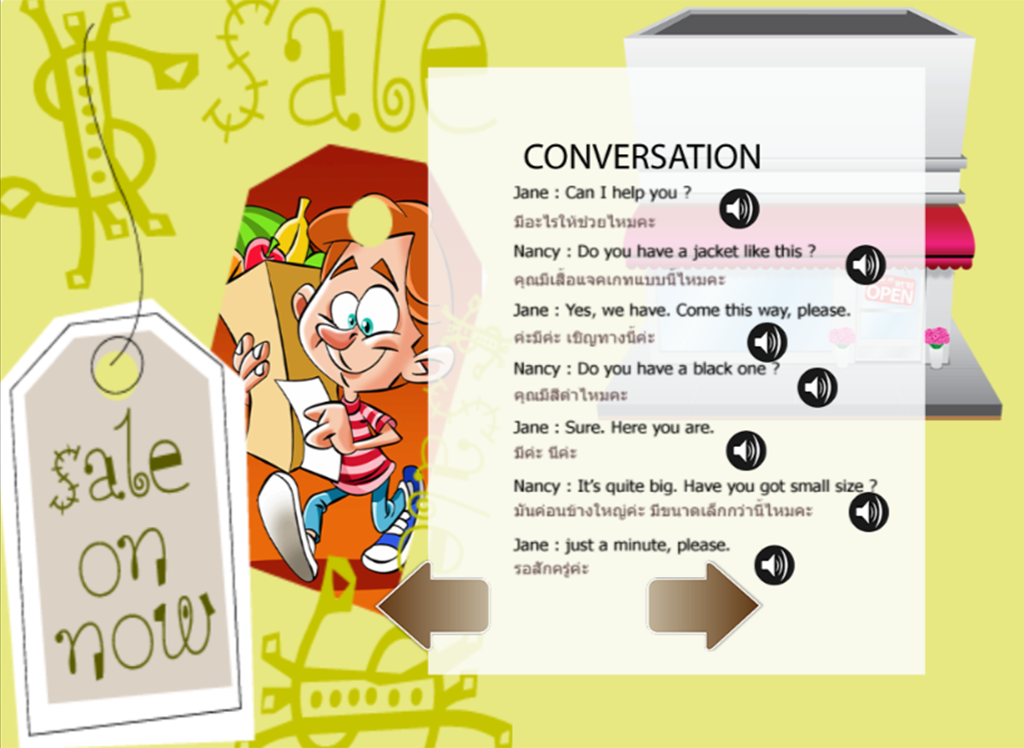 English speaking conversation - Android Apps on Google Play