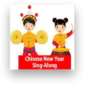Chinese New Year Sing - Along