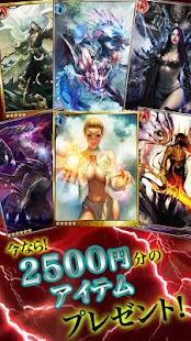 レジェンド オブ モンスターズ:無料カードバトルRPGゲーム - screenshot thumbnail