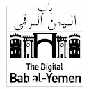 The Digital Bab al-Yemen, Freie Universität Berlin