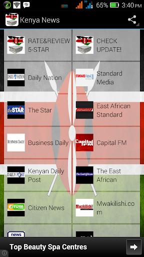 Kenya News and Newspapers