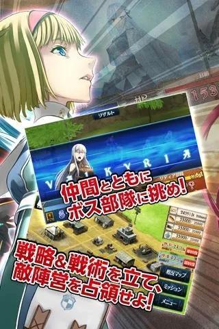 戦場のヴァルキュリアDUEL - screenshot