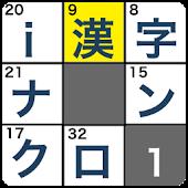 i-KANJI-NANKURO