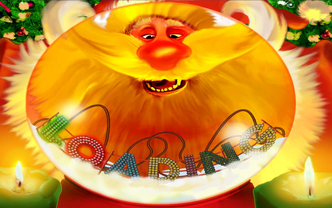 Santa Ride! HD- screenshot