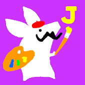 ジョブーブのおえかきパズル(イラストロジック)