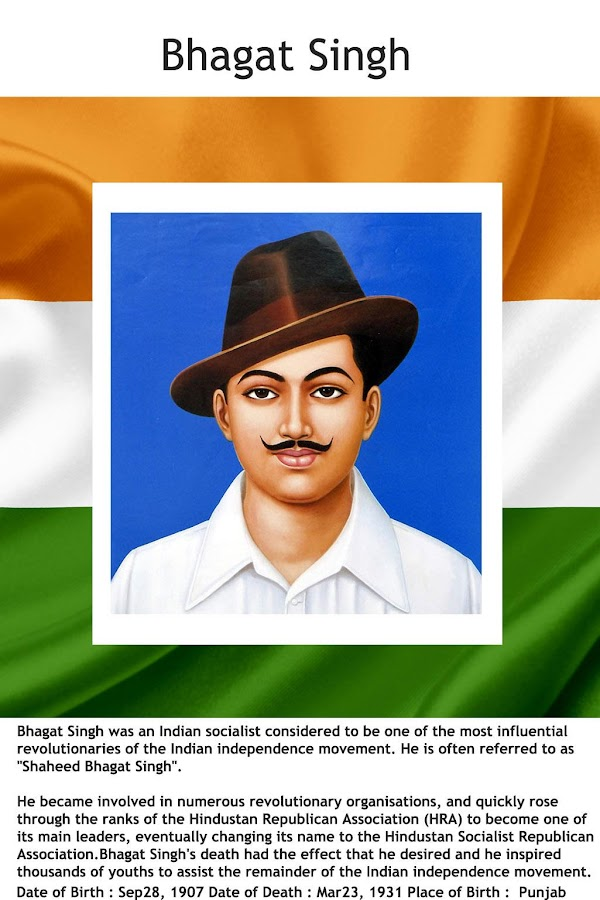 information on 5 freedom fighters of india in hindi language