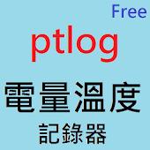 ptlogFree