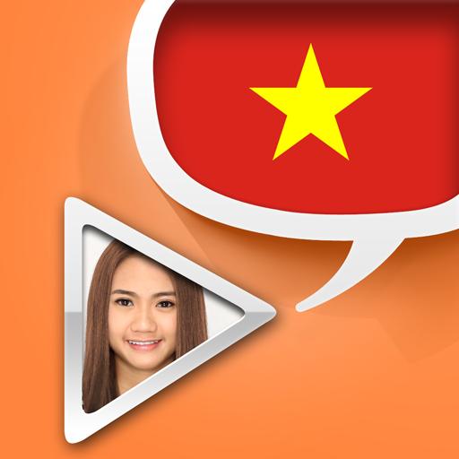 ベトナム語ビデオ辞書 - 翻訳機能・学習機能・音声機能 旅遊 App LOGO-硬是要APP