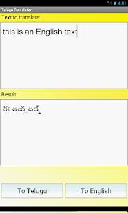 泰盧固語翻譯