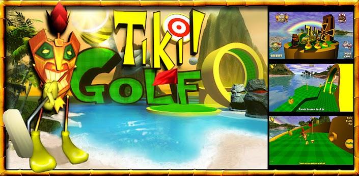 ���� ������ ����� ������� Tiki