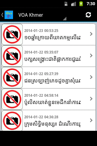 Khmer Hot News - screenshot
