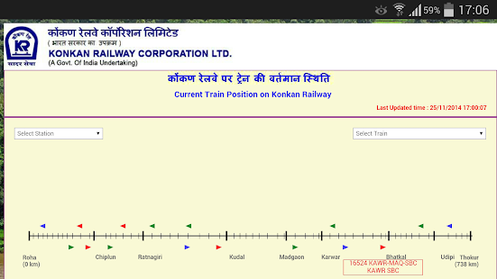 Konkan  Railway- screenshot thumbnail