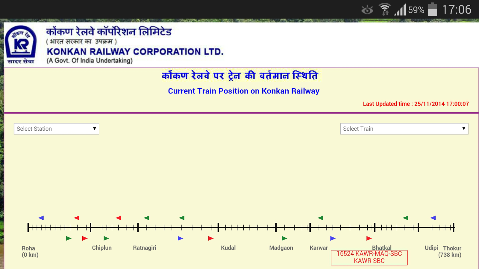 Konkan  Railway- screenshot