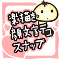 Kaomoji Rakugaki Deco snap logo