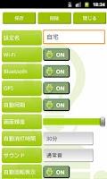 Screenshot of Power Saving