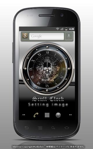 スカルモチーフ・アナログ時計ウィジェット2
