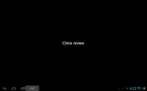【免費新聞App】China Review-APP點子