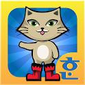 장화신은 고양이 : 3D팝업 한글 구연동화 icon