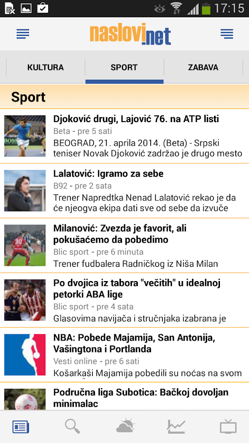 Naslovi - Vesti Srbija- screenshot
