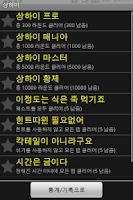 Screenshot of Shanghai Mahjong Free