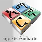 Amharic Type icon
