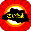 さいたまのやぼう icon