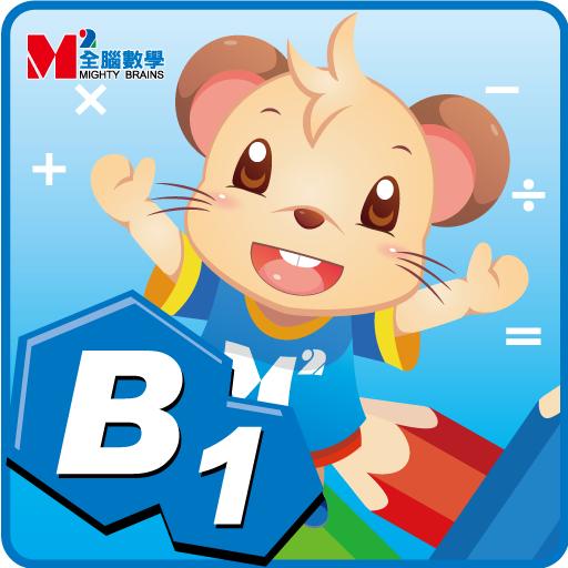 全腦數學小班-B2彩虹版電子書 試用版