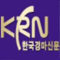 한국경마신문 logo