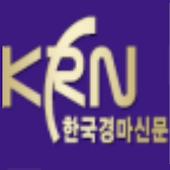 한국경마신문