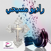 راديو مسيحي