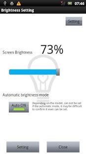 玩工具App|亮度設置免費|APP試玩
