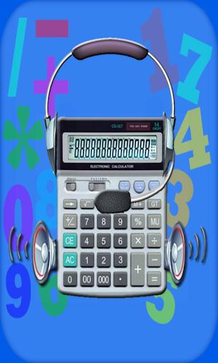 Best voice calculator