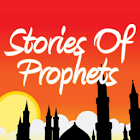 Stories of Prophets in Islam icon