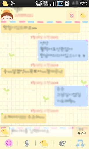 BeBe Chick SMS Theme