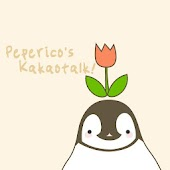 Peperico tulip kakaotalk theme