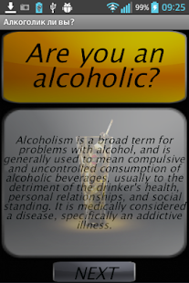 Test Are you an alcoholic
