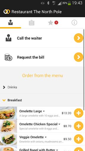 玩通訊App|Butlaroo免費|APP試玩