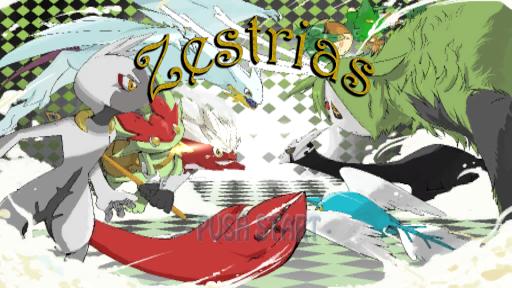 Zestrias