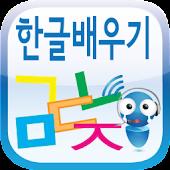 KOREAN ALPHABET LEARNING