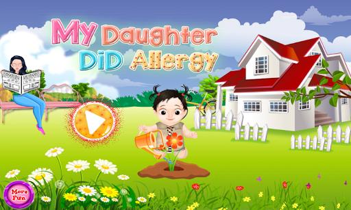 女兒過敏的女生遊戲