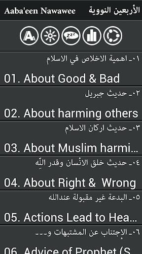 免費書籍App|Arbaen腦威阿拉伯語英語|阿達玩APP