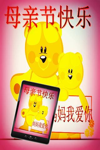 LINE自製主題 iOS Android 雙平台安裝與修改全攻略教學 | 電腦王阿達