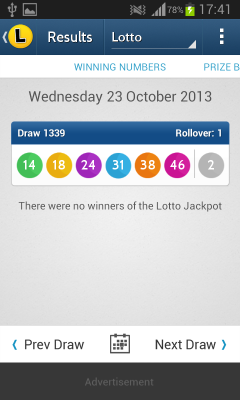 lotto results today - photo #42