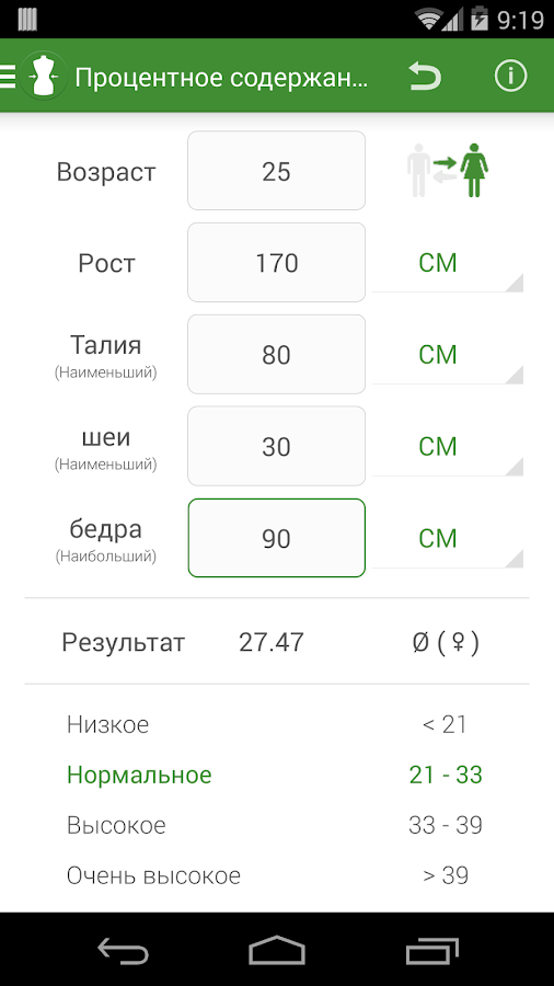 казино приложение