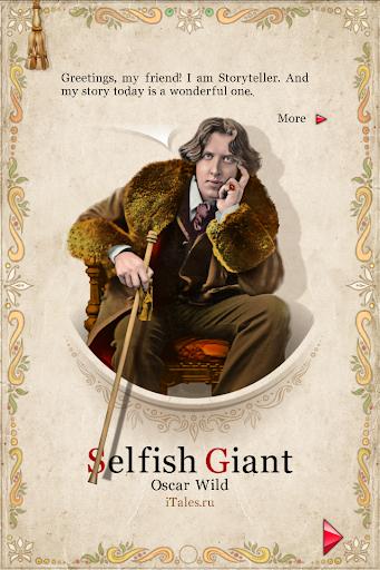 Selfish Giant. Live Book