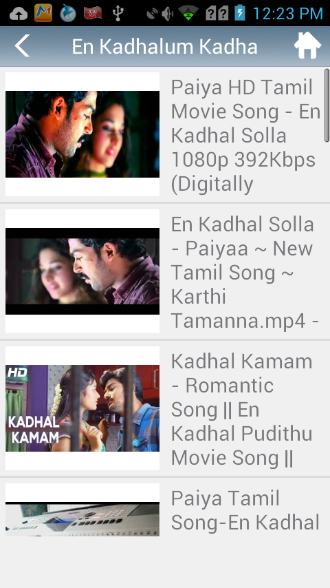 free tamil video songs download for mobile phone