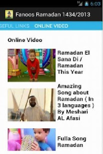 Fanoos Ramadan 1434/2013 - screenshot thumbnail